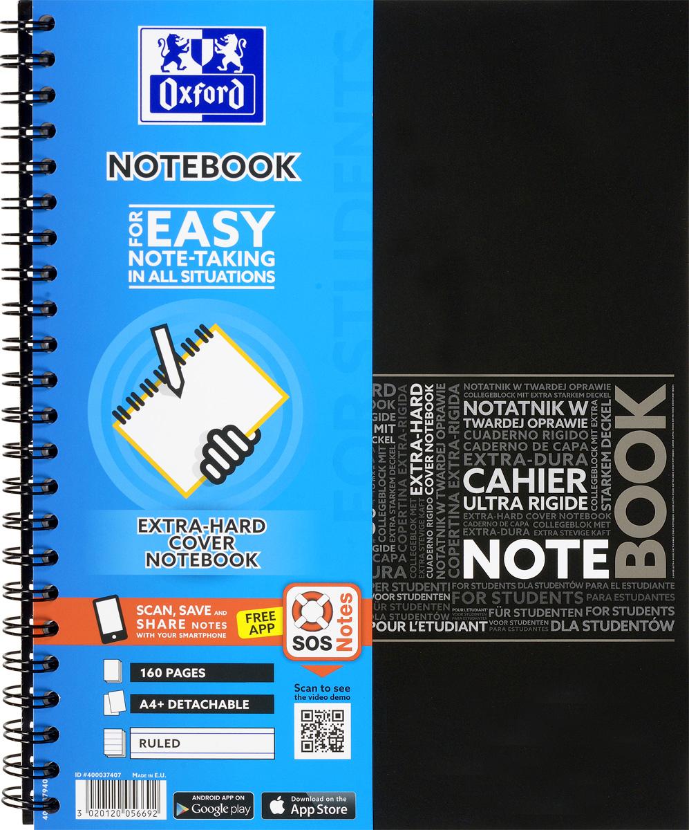Oxford Тетрадь Sos Notes 80 листов в линейку цвет серый72523WDКрасивая и практичная тетрадь Oxford Sos Notes отлично подойдет для ведения и хранения заметок. Тетрадь формата А4+ состоит из 80 белых листов с полями и с четкой яркой линовкой в линейку. Обложка тетради выполнена из жесткого ламинированного картона серого и черного цвета. Все ваши записи и заметки всегда будут в безопасности, т.к тетрадь основана на двойной металлической спирали. Также тетрадь имеет острые углы и благодаря специальным меткам на каждой странице и бесплатному приложению SOS Notes для вашего телефона или планшета, вы сможете всегда легко перенести ваши записи и зарисовки с бумажной страницы в смартфон или на компьютер.