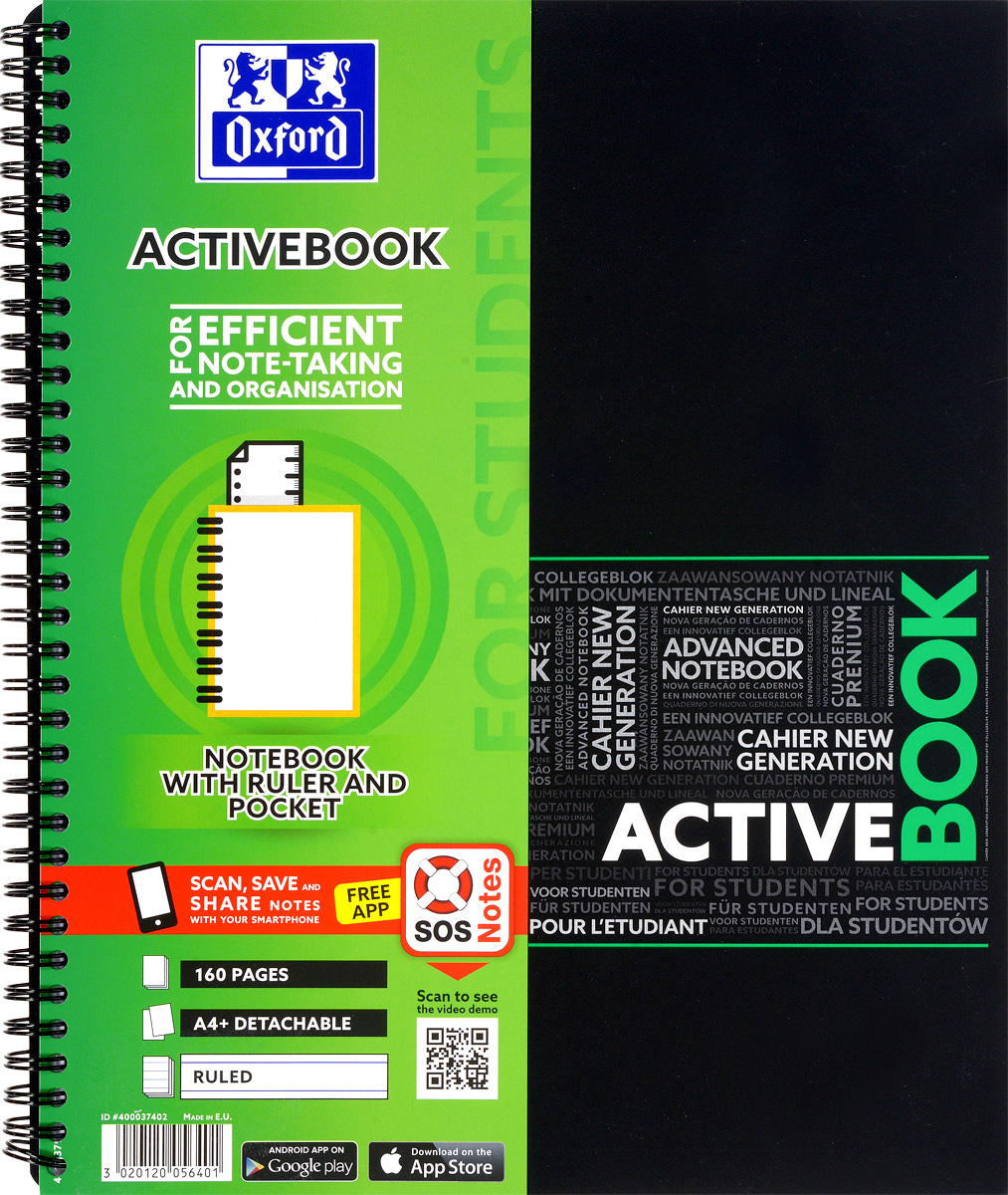 Oxford Тетрадь Sos Notes Activebook 80 листов в линейку цвет зеленый400037402,291405Красивая и практичная тетрадь Oxford Sos Notes Activebook отлично подойдет для ведения и хранения заметок. Тетрадь формата А4+ состоит из 80 листов белой бумаги и четкой яркой линовкой в линейку. Обложка тетради выполнена из плотного пластика зеленого и черного цвета. Все ваши записи и заметки всегда будут в безопасности, т.к тетрадь основана на двойной металлической спирали. Также тетрадь имеет закругленные и благодаря специальным меткам на каждой странице и бесплатному приложению SOS Notes для вашего телефона или планшета, вы сможете всегда легко перенести ваши записи и зарисовки с бумажной страницы в смартфон или на компьютер.Это прекрасное сочетание тетради и органайзера так как включает в себя внутренний кармашек для хранения документов и закладку-линейку со справочной информацией.