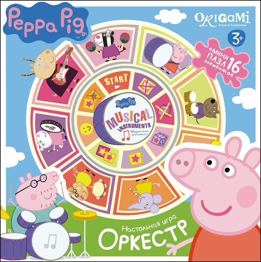 Оригами Обучающая игра Свинка Пеппа Оркестр  peppa pig наст игра карусель лото пазл16а оркестр