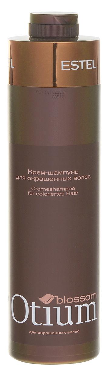 Estel Крем-шампунь для окрашенных волос Otium Blossom 1000 мл0861-14158Estel Otium Blossom - Крем-шампунь для окрашенных волос. Нежная эмульсия с маслом какао и комплексом Blossom Cаre and Color бережно ухаживает за окрашенными волосами, предотвращает преждевременное вымывание цвета. Интенсивно кондиционирует, придаёт сияющий глянцевый блеск и шелковистость. Для ежедневного применения. Объем: 1000 мл
