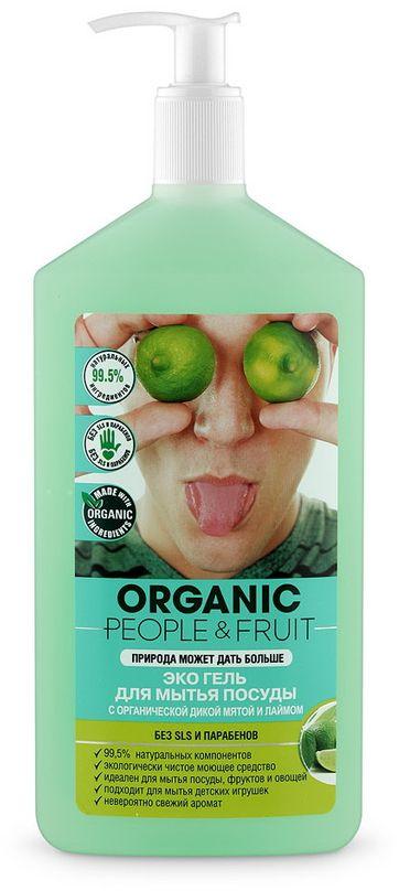 Гель-эко для мытья посуды Organic People & Fruit, с органической дикой мятой и лаймом, 500 мл41619Эко гель с органической дикой мятой и лаймом - это суперсвежее, безопасное и эффективное моющее средство, которое отлично справляется с мытьем посуды, фруктов, овощей и детских игрушек. Прекрасно растворяет жир и удаляет различные загрязнения в холодной воде. Очищает металлические столовые приборы, сковороды и кастрюли, не оставляя разводов. Не содержит опасных химических веществ: Парабены, SLS, EDTA и NTA, Нефтепродукты, Фосфаты, Фталаты, Фенолы, Сульфаты, Формальдегид