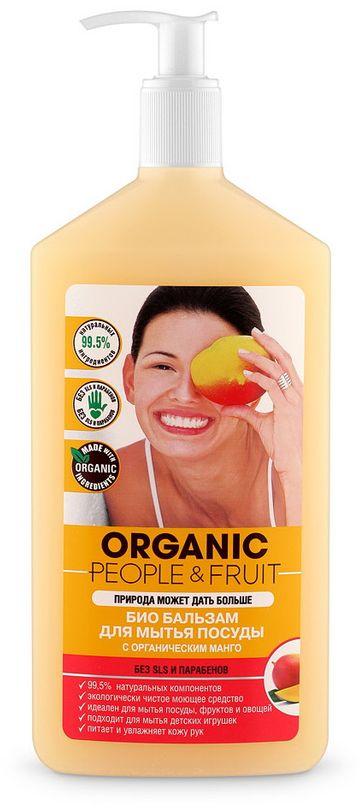 Бальзам-БИО для мытья посуды Organic People & Fruit, с органическим манго, 500 мл77098Био бальзам с органическим манго - это самое нежное безопасное и эффективное моющее средство с ярким, тропическим ароматом, который мгновенно поднимет настроение. Отлично справляется с мытьем посуды, фруктов, овощей и детских игрушек. Прекрасно растворяет жир и удаляет различные загрязнения в холодной воде. До блеска очищает металлические столовые приборы, сковороды и кастрюли, не оставляя разводов. Увлажняет и питает кожу рук, предотвращая раздражение. Не содержит опасных химических веществ: Парабены, SLS, EDTA и NTA, Нефтепродукты, Фосфаты, Фталаты, Фенолы, Сульфаты, Формальдегид.