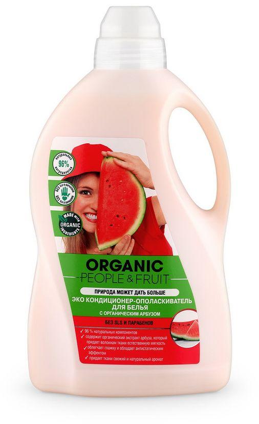 Кондиционер-ополаскиватель для белья Organic People & Fruit, с органическим арбузом, 1,5 л071-42-6139Эко кондиционер - ополаскиватель для белья с органическим арбузом – это безопасное средство, которое придает белью необыкновенную мягкость и натуральный, свежий аромат арбуза. Содержит активные растительные компоненты, которые проникают в структуру ткани, защищают от выцветания и преждевременного износа одежды. Облегчают процесс глажки и уменьшают возникновение статического электричества. Не содержит опасных химических веществ:Парабены, SLS и SLES, EDTA и NTA, Нефтепродукты, Фосфаты, Фталаты, Фенолы, Сульфаты, Формальдегид, Хлор.