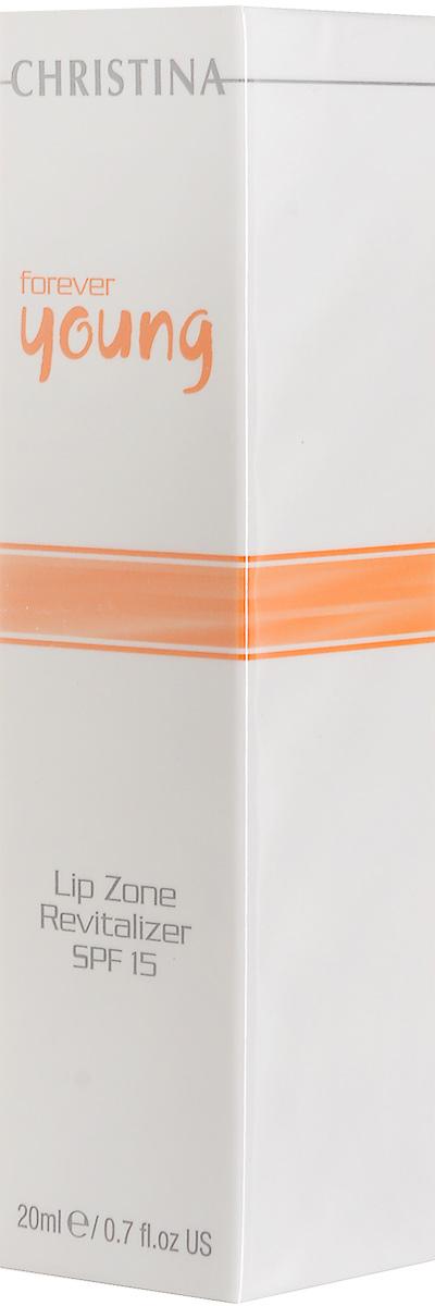 Christina восстанавливающийбальзам для ухода за губами Forever Young Lip Zone Revitalizer 20 млFS-00897Крем для ухода за губами Christina Forever Young Lip Zone Treatment. Легкий, не жирный крем предназначен для улучшения состояния кожи губ. Входящие в состав крема современные научно одобренные противовозрастные компоненты такие как масло ши и авокадо, а также специальные аминокислоты защитят губы от вредного воздействия УФО, сотрут следы мелких морщин вокруг них, увлажнят, придадут им детскую пухлость и яркость.После применения крема для ухода за губами Christina кожа становится гладкой, эластичной и шелковистой, как в молодости.