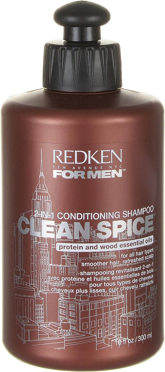 Redken шампунь и кондиционер For Men 2-в-1 300млP0836200Шампунь разработан специально для эффективного увлажнения и ухода за мужскими волосами. Дисциплинирует все типы волос, даже самые непослушные. Эффект кондиционера.