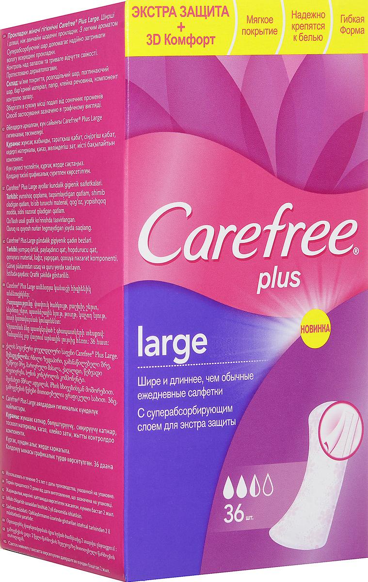 Carefree Прокладки plus Large 36 штMP59.3DСохраняйте ощущение чистоты и свежести каждый день с новыми улучшенными прокладками Carefree Plus Large. Почувствуйте еще больше защиты и сохраните свежесть дольше, чем обычно. Шире и длиннее, чем обычные ежедневные прокладки. Суперабсорбирующий слой надежно удерживает влагу внутри. Предотвращают появление запах до 12 часов.Самая длительная защита от Carefree. Новые, улучшенные ежедневные прокладки! Теперь впитывают еще быстрее!Протестированы дерматологами.Товар сертифицирован.