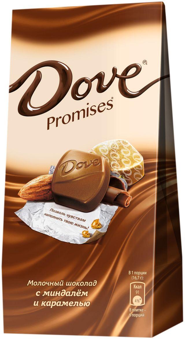 Dove Promises молочный шоколад Миндаль и карамель, 93 г0120710Молочный шоколад с миндалем и карамелью DOVE Промисес нежный, как шелк: такой же обволакивающий, роскошный, соблазнительный. DOVE изготовлен только из высококачественных, натуральных ингредиентов. Окунитесь в шелковое удовольствие!