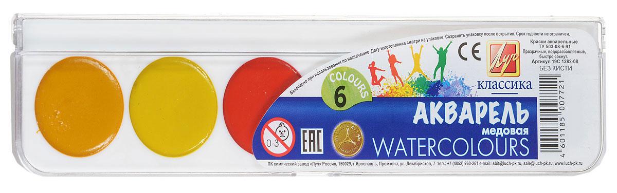 Луч Акварель медовая Классика 6 цветов19С 1282-08Акварельные краски Луч Классика изготавливаются с использованием натуральных природных компонентов (меда, патоки, растительного клея) на основе светостойких пигментов высокого класса с добавлением пищевых консервантов. Краски широко используются для детского творчества, а также для художественных, оформительских и декоративно-прикладных работ. Особенности: Чистые, яркие цвета; Прозрачность; Прекрасная размываемость и разносимость; Легкая наполняемость кисти; Краски смешиваются между собой, сохраняя насыщенность цвета; Абсолютно безвредны, соответствуют международным стандартам безопасности Германии (маркируются знаком СЕ) и США (маркируются знаком АР); Срок годности не ограничен.