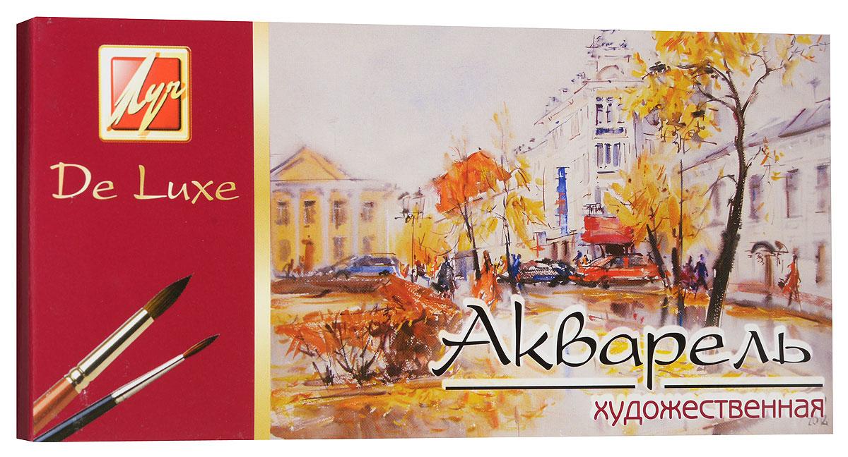Луч Акварель художественная De Luxe 24 цвета14С 1039-08Медовые акварельные краски De Luxe идеально подойдут для детского художественного творчества, изобразительных и оформительских работ. Акварельные краски серии Люкс изготовлены с использованием высококачественного растительного клея-гуммиарабика и пигментов высокого класса. Это обуславливает улучшенные свойства по сравнению с обычными акварельными красками. Краски легко размываются, создавая прозрачный цветной слой, легко смешиваются между собой, не крошатся и не смазываются, быстро сохнут. Акварель имеет отличные художественные свойства, качественную передачу цвета, хорошую растворимость. Акварельные краски безопасны для детей, не токсичны.В набор входят краски 24 ярких насыщенных цвета. В процессе рисования у детей развивается наглядно-образное мышление, воображение, мелкая моторика рук, творческие и художественные способности, вырабатывается усидчивость и аккуратность.