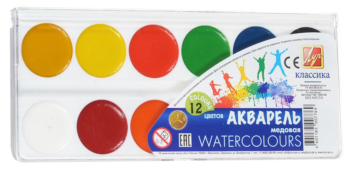 Луч Акварель медовая Классика 12 цветовFS-36055Акварельные краски Луч Классика изготавливаются с использованием натуральных природных компонентов (меда, патоки, растительного клея) на основе светостойких пигментов высокого класса с добавлением пищевых консервантов. Краски широко используются для детского творчества, а также для художественных, оформительских и декоративно-прикладных работ. Особенности: Чистые, яркие цвета; Прозрачность; Прекрасная размываемость и разносимость; Легкая наполняемость кисти; Краски смешиваются между собой, сохраняя насыщенность цвета; Абсолютно безвредны, соответствуют международным стандартам безопасности Германии (маркируются знаком СЕ) и США (маркируются знаком АР); Срок годности не ограничен.