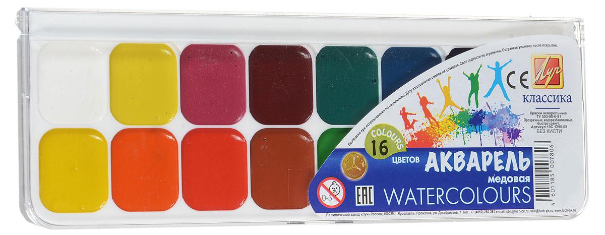 Луч Акварель медовая Классика 16 цветовFS-54115Акварельные краски Луч Классика изготавливаются с использованием натуральных природных компонентов (меда, патоки, растительного клея) на основе светостойких пигментов высокого класса с добавлением пищевых консервантов. Краски широко используются для детского творчества, а также для художественных, оформительских и декоративно-прикладных работ. Особенности: Чистые, яркие цвета; Прозрачность; Прекрасная размываемость и разносимость; Легкая наполняемость кисти; Краски смешиваются между собой, сохраняя насыщенность цвета; Абсолютно безвредны, соответствуют международным стандартам безопасности Германии (маркируются знаком СЕ) и США (маркируются знаком АР); Срок годности не ограничен. Кисточка в комплекте.