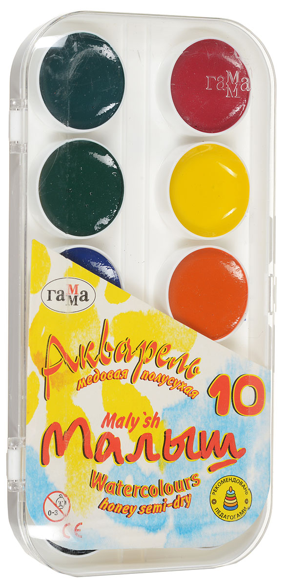 Гамма Акварель медовая Малыш 10 цветов212062Акварель медовая Гамма Малыш идеально подойдет для детского художественного творчества, изобразительных и оформительских работ.Краски хорошо размываются водой, легко наносятся на поверхность, быстро сохнут. Время, проведенное за рисованием, становится плюсом в копилку детских знаний, а также позволяет сформировать красивый почерк и правильную речь за счет тренировки мелкой моторики рук.В набор входят краски 10 ярких насыщенных цветов.
