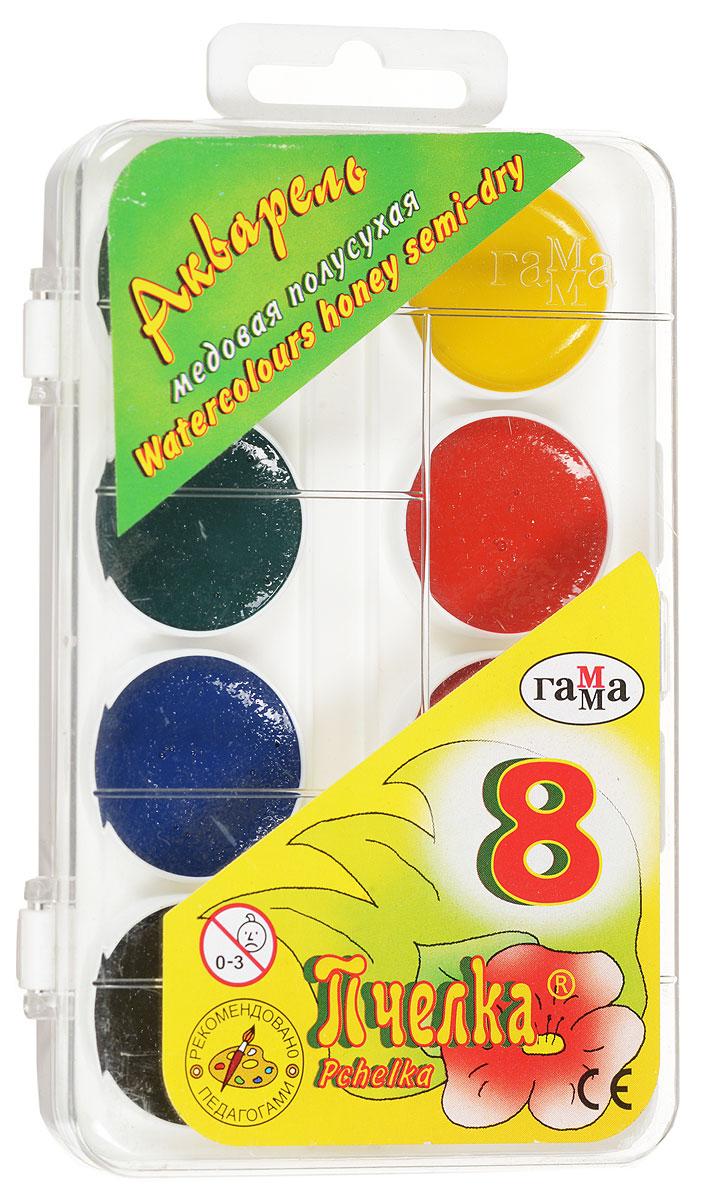 Гамма Акварель медовая Пчелка 8 цветов212068Акварель медовая Гамма Пчелка идеально подойдет для детского художественного творчества, изобразительных и оформительских работ.Краски хорошо размываются водой, легко наносятся на поверхность, быстро сохнут. Время, проведенное за рисованием, становится плюсом в копилку детских знаний, а также позволяет сформировать красивый почерк и правильную речь за счет тренировки мелкой моторики рук.В набор входят краски 8 ярких насыщенных цветов.