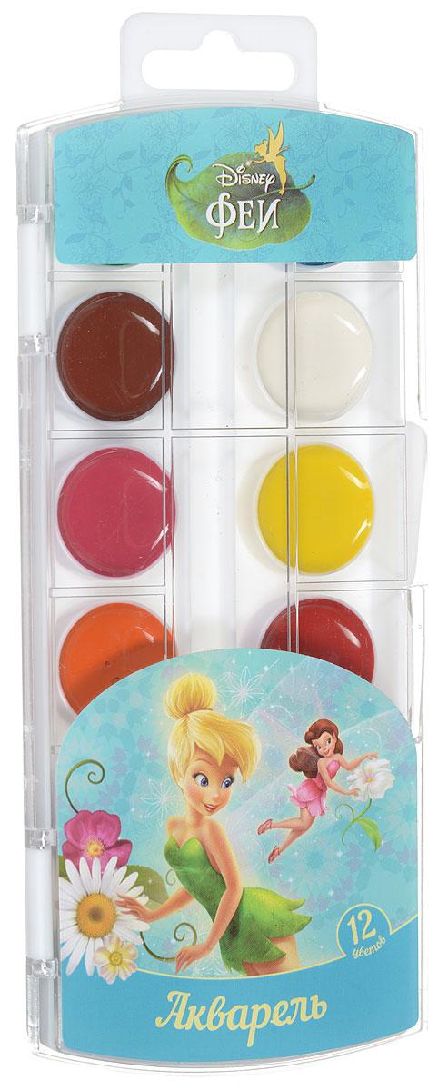 Disney Акварель Феи 12 цветовFS-00103Акварель Disney Феи включает в себя 12 насыщенных цветов.Удобный пластиковый пенал четко фиксирует краску в специальных нишах, также в нем находится специальное отделение для хранения кисточки.Акварельные краски идеально подойдут для детского художественного творчества, изобразительных и оформительских работ. Краски легко размываются, создавая прозрачный цветной слой, легко смешиваются между собой, не крошатся и не смазываются, быстро сохнут.В процессе рисования у детей развиваются наглядно-образное мышление, воображение, мелкая моторика рук, творческие и художественные способности, вырабатываются усидчивость и аккуратность.