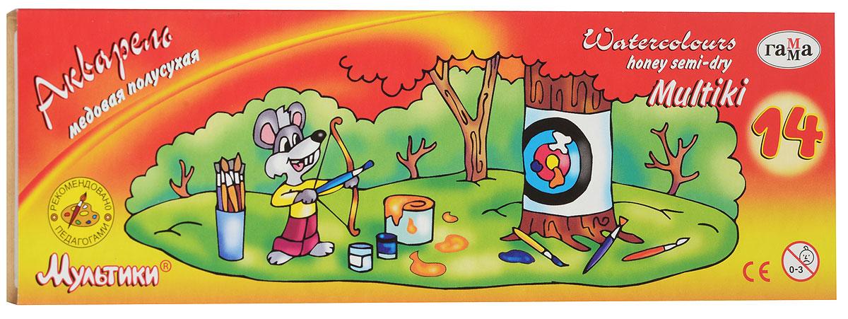 Гамма Акварель медовая Мультики 14 цветов211050Медовые акварельные краски Гамма Мультики идеально подойдут для детского художественного творчества, изобразительных и оформительских работ.Краски легко размываются, создавая прозрачный цветной слой, легко смешиваются между собой, не крошатся и не смазываются, быстро сохнут. В набор входят краски 14 ярких насыщенных цветов и оттенков.В процессе рисования у детей развивается наглядно-образное мышление, воображение, мелкая моторика рук, творческие и художественные способности, вырабатывается усидчивость и аккуратность.