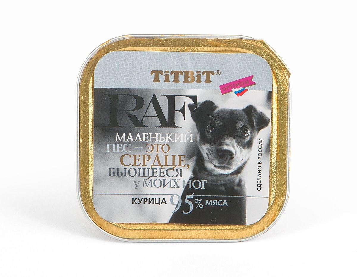 Консервы для собак Titbit RAF, паштет, с курицей, 100 г7594Консервы для собак Titbit RAF - дополнительный корм, представляющий собой нежный паштет, состоящий из высококачественного мясного сырья (мясо, качественные субпродукты). Паштет обладает нежной текстурой и легкой консистенцией - хорошее решение для животных, испытывающих проблемы с пережевыванием пищи.Состав: курица (мясо, субпродукты), растительное масло, мука рисовая, морская соль, желирующая добавка, вода.Пищевая ценность: протеин 9 г, жиры 6 г, зола 2 г, клетчатка 0,2 г, влага 70 г.Товар сертифицирован.