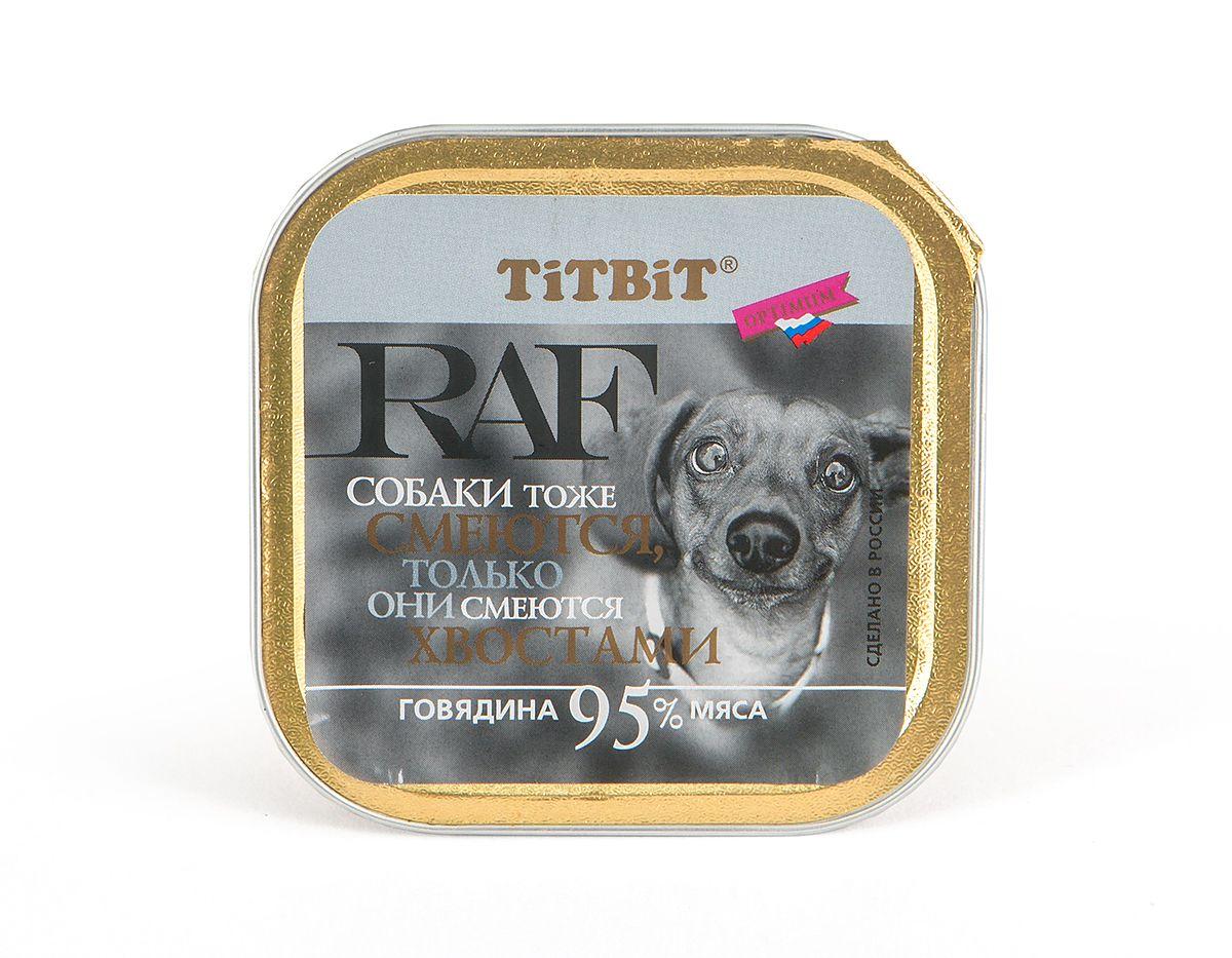 Консервы для собак Titbit RAF, паштет, с говядиной, 100 г белковая добавка для животных г иркутск