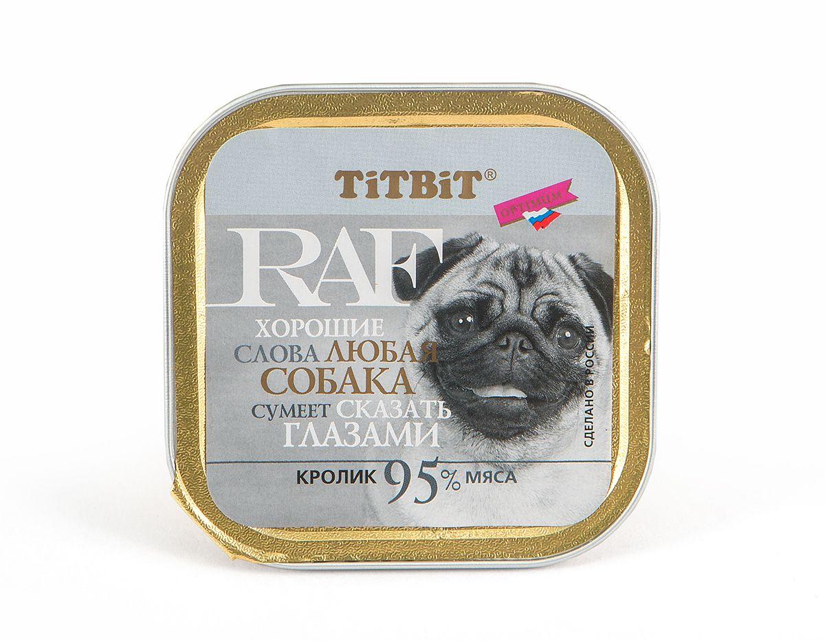 Консервы для собак Titbit RAF, паштет, с кроликом, 100 г7662Консервы для собак Titbit RAF - дополнительный корм, представляющий собой нежный паштет, состоящий из высококачественного мясного сырья (мясо, качественные субпродукты). Паштет обладает нежной текстурой и легкой консистенцией - хорошее решение для животных, испытывающих проблемы с пережевыванием пищи.Состав: кролик (мясо, субпродукты), растительное масло, мука рисовая, морская соль, желирующая добавка, вода.Пищевая ценность: протеин 9 г, жиры 8 г, зола 2 г, клетчатка 0,2 г, влага 70 г.Товар сертифицирован.