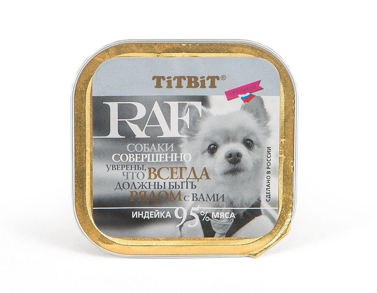 Консервы для собак Titbit RAF, паштет, с индейкой, 100 г0120710Консервы для собак Titbit RAF - дополнительный корм, представляющий собой нежный паштет, состоящий из высококачественного мясного сырья (мясо, качественные субпродукты). Паштет обладает нежной текстурой и легкой консистенцией - хорошее решение для животных, испытывающих проблемы с пережевыванием пищи.Состав: индейка (мясо, субпродукты), растительное масло, мука рисовая, морская соль, желирующая добавка, вода.Пищевая ценность: протеин 9 г, жиры 9 г, зола 2 г, клетчатка 0,2 г, влага 70 г.Товар сертифицирован.