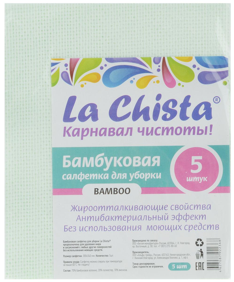 Салфетка бамбуковая La Chista, цвет: мятный, 30 х 34 см, 5 штRSP-202SБамбуковая салфетка для уборки La Chista предназначена для удаления жира и загрязнений с любых поверхностей без использования моющих средств.Особенности салфетки:- жироотталкивающие свойства;- антибактериальный эффект.Состав: 70% бамбуковое волокно, 20% полиэстер, 10% вискоза.Размер салфетки: 30 см х 34 см.