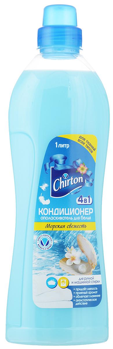 Кондиционер-ополаскиватель для белья Chirton