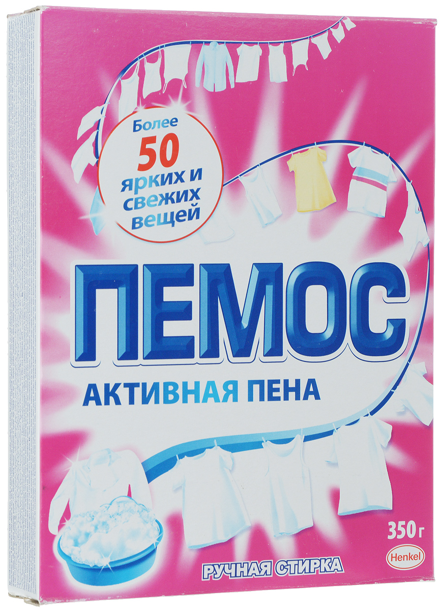 Стиральный порошок Пемос Активная пена, для ручной стирки, 350 гZ-0307Пемос Активная пена - стиральный порошок с эффективной формулой, которая отлично отстирывает различные загрязнения. Проникая между волокнами ткани, он растворяет и удаляет грязь, а содержащийся в его формуле активный кислород придает вашим вещам сияющую белизну.Порошок предназначен для стирки в стиральных машинах активаторного типа и ручной стирки.