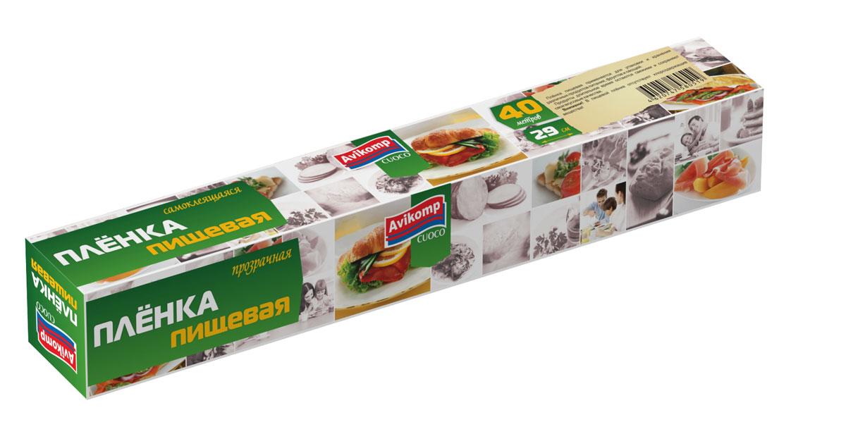 Пленка пищевая Avikomp Cuoco, универсальная, 40 м115510Благодаря уникальной структуре пищевой плёнки продукты сохраняются свежими в течение длительного времени. Плёнка препятствует их заветриванию, поддерживая постоянную температуру и влажность, защищает продукты от посторонних запахов.
