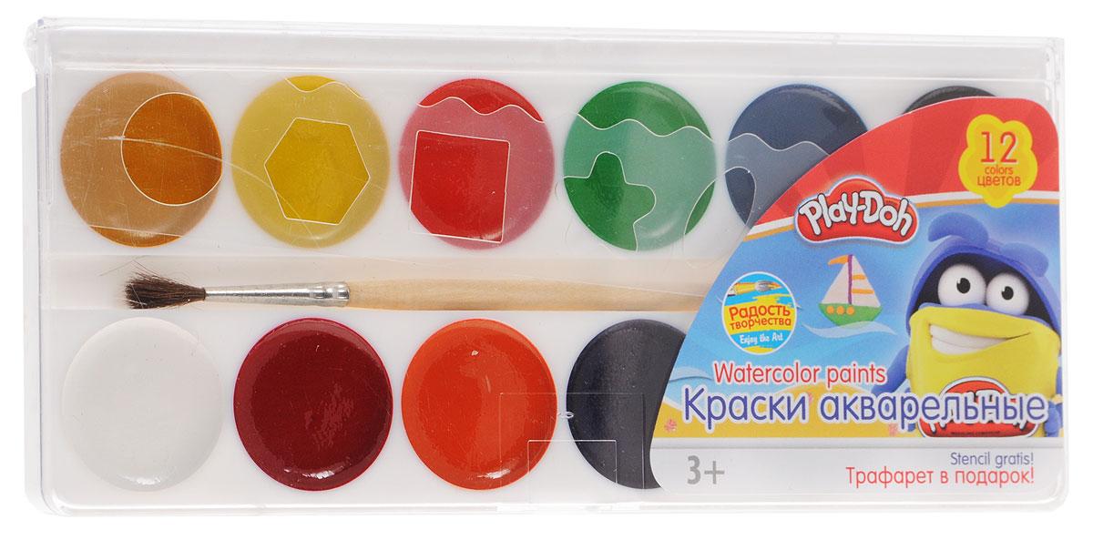 Play-Doh Краски акварельные 12 цветовFS-36054Акварельные краски Play-Doh идеально подойдут для детского художественного творчества, изобразительных и оформительских работ.Краски легко размываются, создавая прозрачный цветной слой, легко смешиваются между собой, не крошатся и не смазываются, быстро сохнут. Акварель имеет отличные художественные свойства, качественную передачу цвета, хорошую растворимость.В набор входят краски 12 ярких насыщенных цветов и трафарет с различными геометрическими фигурами.В процессе рисования у детей развиваются наглядно-образное мышление, воображение, мелкая моторика рук, творческие и художественные способности, вырабатываются усидчивость и аккуратность.