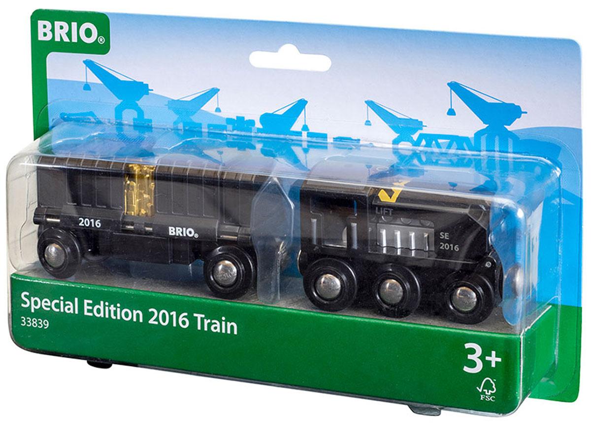 Brio Поезд Special Edition 2016 brio special edition