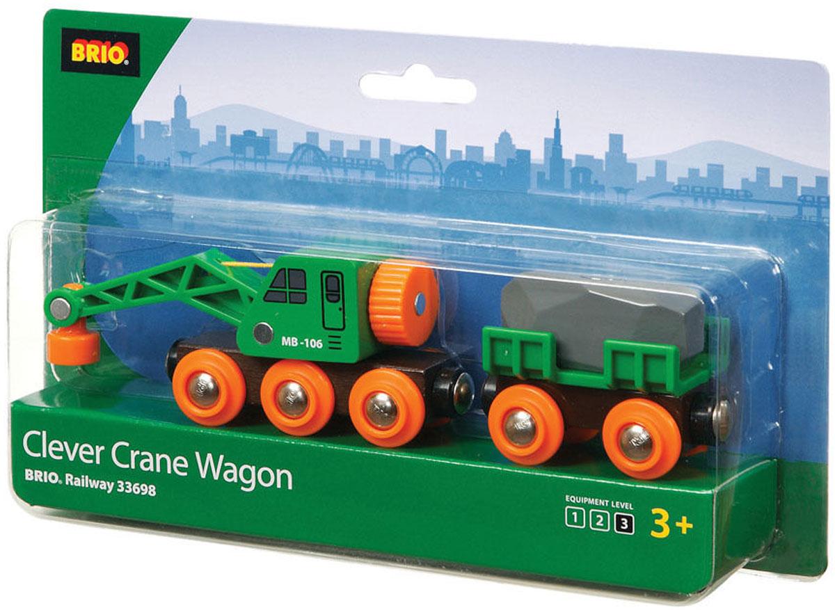 Brio Подъемный кран с вагоном погрузчик с вращением с магнитом блист brio