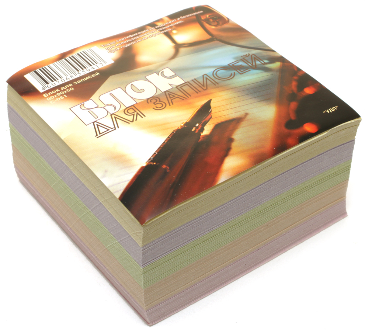 Ульяновский Дом печати Бумага для заметок цветная С-051