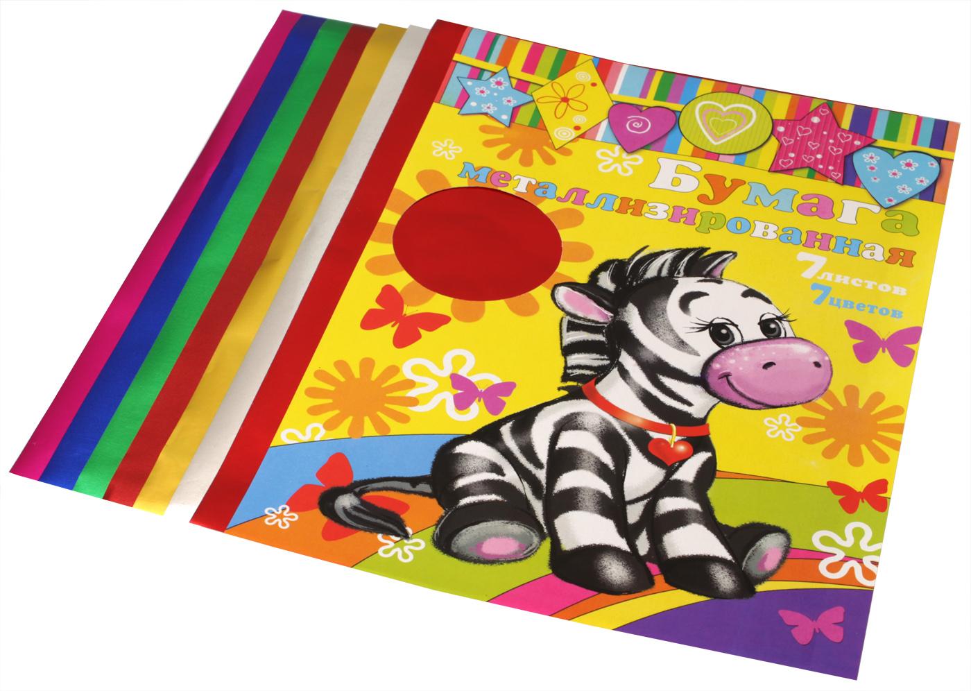 Феникс+ Металлизированная цветная бумага 7 листов72523WDНабор металлизированной цветной бумаги Феникс+ позволит создавать всевозможные аппликации и поделки. Набор включает 7 листов металлизированной цветной односторонней бумаги формата А4, изготовленной из алюминиевой фольги на бумажной основе.Такая бумага может использоваться для упаковки, поделок, декорирования и других видов творчества.