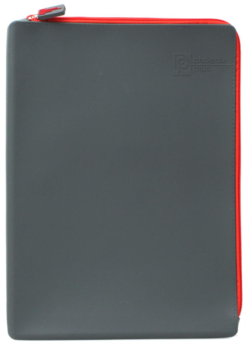 Феникс+ Папка для тетрадей формат А4+ цвет серыйFS-36052Папка для тетрадей Феникс+ - это удобный и функциональный инструмент, который идеально подойдет для хранения различных бумаг формата А4+, а также школьных тетрадей и письменных принадлежностей.Папка изготовлена из прочного силиконаи надежно закрывается на застежку-молнию. Папка практична в использовании и надежно сохранит ваши бумаги и сбережет их от повреждений, пыли и влаги, а закругленные уголки обеспечат долговечность и опрятный вид папки.