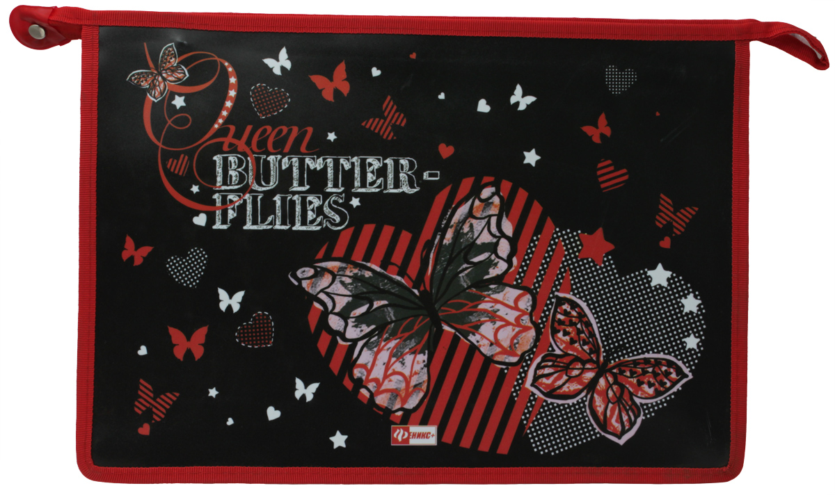 Феникс+ Папка для тетрадей Бабочки и сердца Феникс+