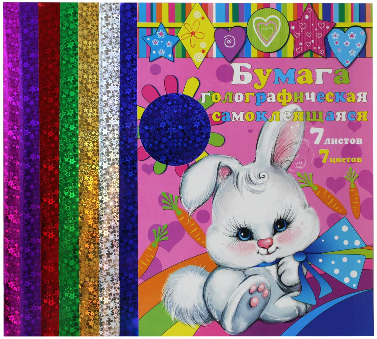 Феникс+ Цветная бумага голографическая самоклеящаяся 7 листов72523WDНабор цветной бумаги Феникс+ позволит вашему ребенку создавать всевозможные аппликации и поделки.Набор состоит из 7 листов голографической самоклеющейся бумаги. Цвета: синий, серебристый, золотистый, красный, зеленый, малиновый, фиолетовый.Создание поделок из цветной бумаги поможет ребенку в развитии творческих способностей, кроме того, это увлекательный досуг.