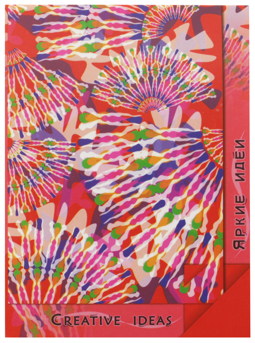 Лилия Холдинг Блокнот Red 20 листовЕЖ17611208Блокнот Лилия Холдинг Red из серии Creative Ideas отлично подойдет для фиксирования ярких идей. Обложка выполнена из высококачественного картона. Блокнот имеет клеевой переплет. Внутренний блок содержит 20 листов цветной бумаги без разметки.