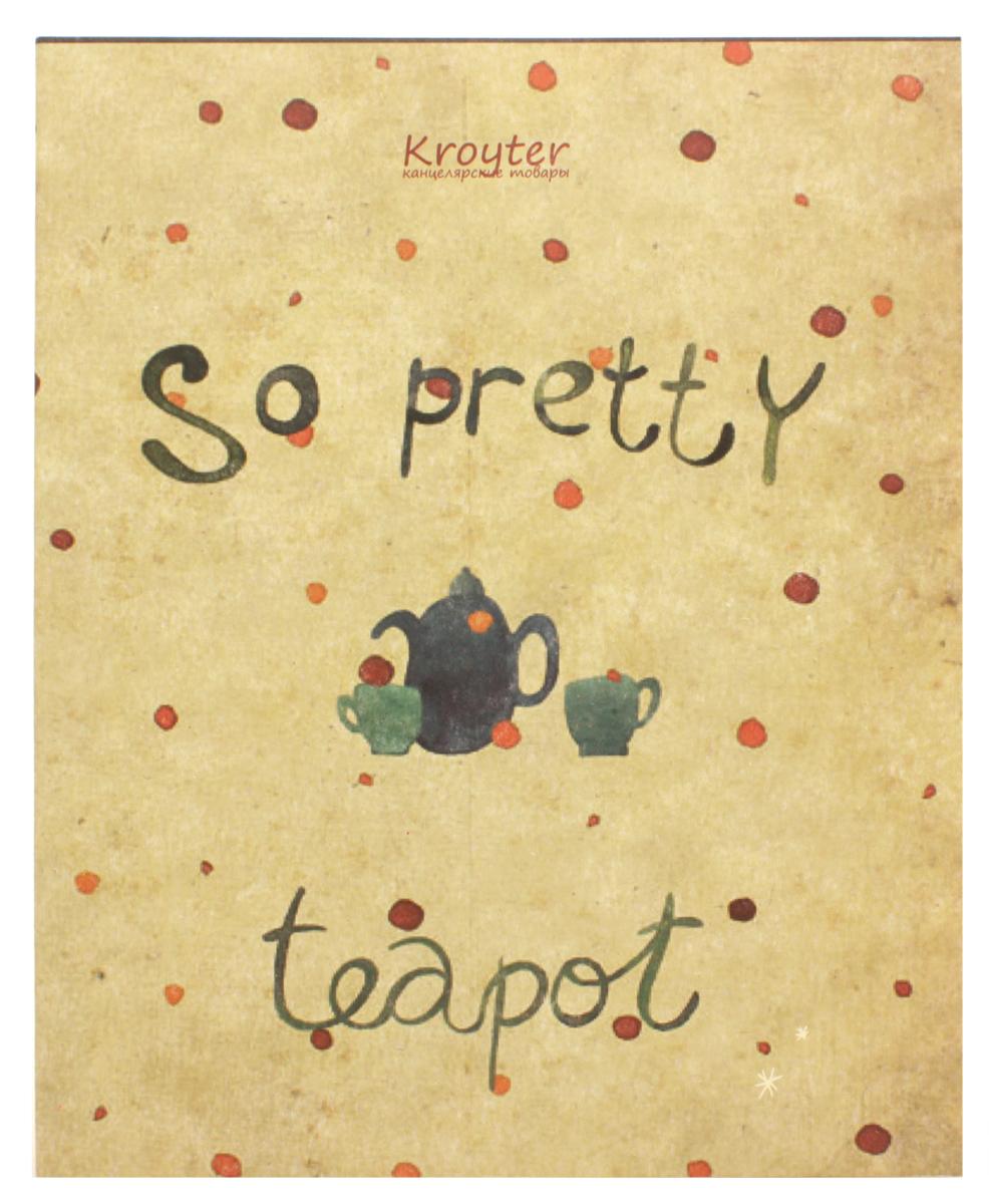 Тетрадь Kroyter Teapot формата A5+ отлично подойдет для различных записей.Обложка, выполненная из мелованного картона, позволит сохранить тетрадь в аккуратном состоянии на протяжении всего времени использования. Внутренний блок тетради, соединенный двумя металлическими скрепками, состоит из 48 листов белой бумаги. Стандартная линовка в клетку.