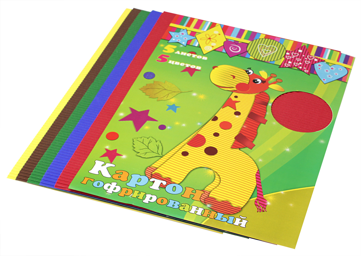 Феникс+ Гофрированный цветной картон 5 листов72523WDНабор гофрированного цветного картона Феникс+ позволит создавать всевозможные аппликации и поделки. Набор включает 5 листов гофрированного двухстороннего картона формата А4. Цвета в наборе: малиновый, оранжевый, желтый, зеленый, синий.Гофрированный картон может использоваться для упаковки, поделок, декорирования и других видов творчества. Толщина картона: 1 мм.