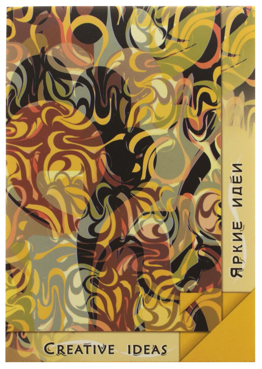 Лилия Холдинг Блокнот Gold 20 листов412127243Блокнот Лилия Холдинг Gold из серии Creative Ideas отлично подойдет для фиксирования ярких идей. Обложка выполнена из высококачественного картона. Блокнот имеет клеевой переплет. Внутренний блок содержит 20 листов цветной бумаги без разметки.