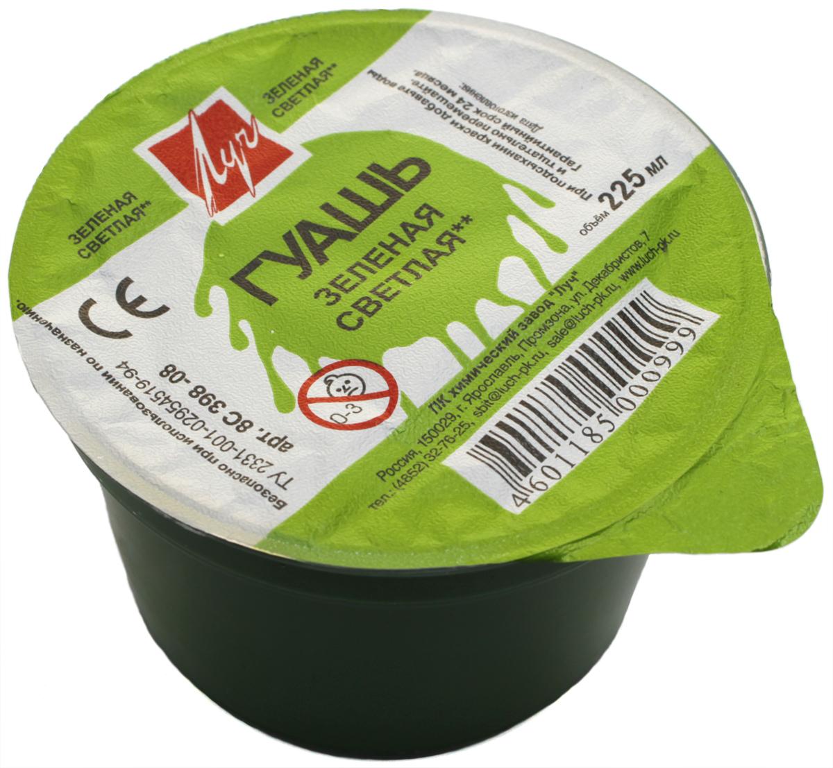 Луч Гуашь цвет светло-зеленый 225 млFP-14Гуашевая краска Луч идеально подходит для живописных, декоративных работ и графики. Она легко наносится на бумагу, картон и грунтованный холст. При высыхании приобретает бархатистую поверхность и легко размывается водой. Прозрачная, водоразбавляемая, быстро сохнет.Масса: 320 г.