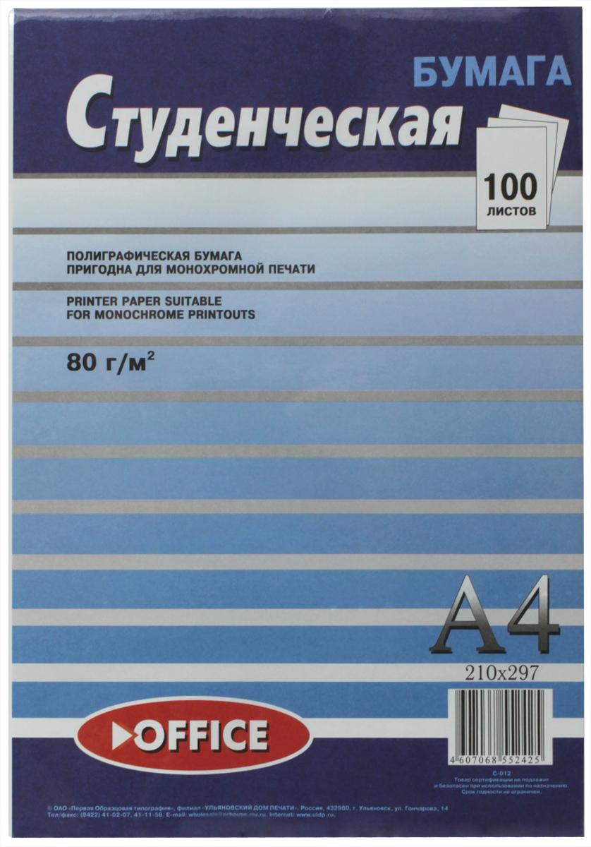Ульяновский Дом печати Бумага для принтера Студенческая формат А4 100 листов С-012