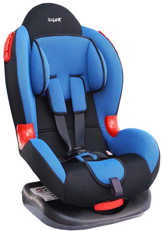 Siger Автокресло Кокон цвет синий от 9 до 25 кгVCA-00Детское автокресло Siger Кокон разработано для детей от 1 года до 7 лет, весом от 9 до 25 кг. Относится к возрастной группе 1/2.Автокресло имеет выраженную тыльную и боковую защиты, что обеспечивает безопасность при резких поворотах и боковых ударах. Замок внутренних ремней безопасности обладает повышенной надежностью, внутренние ремни регулируются по высоте в зависимости от роста ребенка. Для детишек в возрасте от 1 до 4 лет можно регулировать наклон кресла в шести положениях.Мягкий подголовник, специальная ортопедическая спинка и накладки внутренних ремней повышают уровень комфорта во время поездки. Специальные пластиковые накладки и направляющие штатного ремня гарантируют правильное прохождение ремня безопасности. Износостойкий съемный чехол выполнен из нетоксичного гипоаллергенного материала.Детские удерживающие устройства Siger разработаны и выполнены в России с учетом анатомии российских детей. Двухпозиционная регулировка центральной лямки позволяет адаптировать внутренние ремни под зимнюю и летнюю одежду ребенка.Автокресло успешно прошло все необходимые краш-тесты и имеет сертификат соответствия техническому регламенту РФ и таможенному союзу. В детском автомобильном кресле Siger ваш ребенок будет путешествовать в безопасности и с удовольствием!