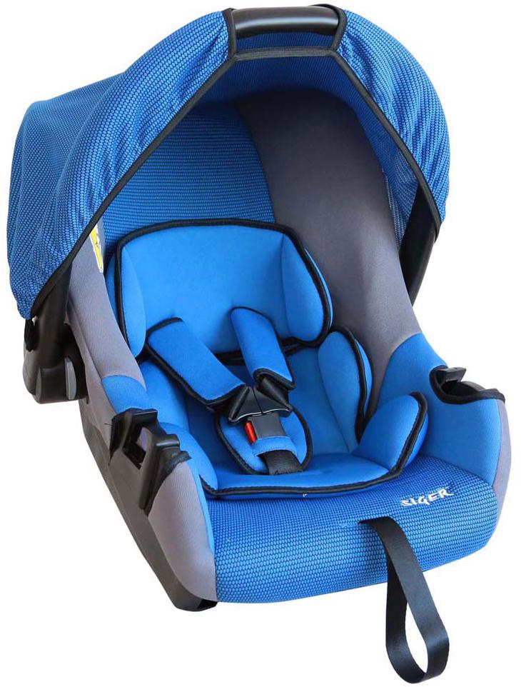 Siger Автокресло Эгида Люкс цвет синий от 0 до 13 кгFS-80423Детское автокресло Siger Эгида. Люкс разработано для детей от рождения и до 1,5 лет, весом до 13 кг. Относится к возрастной группе 0+. Мягкий вкладыш-подголовник обеспечивает дополнительный комфорт во время поездки. Съемный капюшон защищает ребенка от солнца, а удобная ручка позволяет без лишних усилий переносить ребенка, как в обычной люльке.Ярко выраженная боковая защита позволяет повысить уровень безопасности при боковых ударах и резких поворотах. Детские удерживающие устройства Siger разработаны и выполнены в России с учетом анатомии российских детей. Двухпозиционная регулировка центральной лямки позволяет адаптировать внутренние ремни под зимнюю и летнюю одежду ребенка. Съемный чехол изготовлен из нетоксичного гипоаллергенного материала, который безопасен для малыша.Автокресло успешно прошло все необходимые краш-тесты и имеет сертификат соответствия техническому регламенту РФ и таможенному союзу. В детском автомобильном кресле Siger ваш ребенок будет путешествовать в безопасности и с удовольствием!