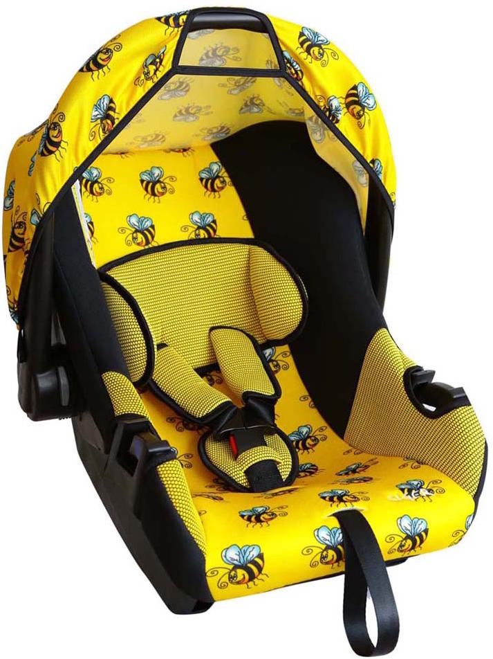 Siger Art Автокресло Эгида Пчелка от 0 до 13 кгABS-14,4 Sli BMCДетское автокресло Siger Art Эгида. Пчелка разработано для детей от рождения и до 1,5 лет, весом до 13 кг. Относится к возрастной группе 0+. Мягкий вкладыш-подголовник обеспечивает дополнительный комфорт во время поездки. Съемный капюшон защищает ребенка от солнца, а удобная ручка позволяет без лишних усилий переносить ребенка, как в обычной люльке.Ярко выраженная боковая защита позволяет повысить уровень безопасности при боковых ударах и резких поворотах. Детские удерживающие устройства Siger разработаны и выполнены в России с учетом анатомии российских детей. Двухпозиционная регулировка внутренних ремней позволяет адаптировать кресло под зимнюю и летнюю одежду ребенка.Автокресло успешно прошло все необходимые краш-тесты и имеет сертификат соответствия техническому регламенту РФ и таможенному союзу. В детском автомобильном кресле Siger ваш ребенок будет путешествовать в безопасности и с удовольствием!