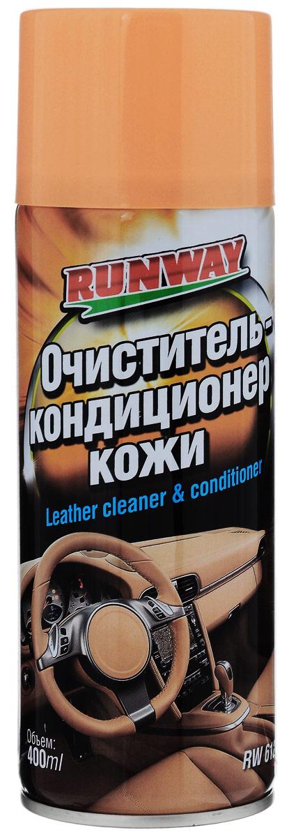 Очистититель-кондиционер кожи Runway, 400 мл очиститель обивки салона runway пенный 650 мл