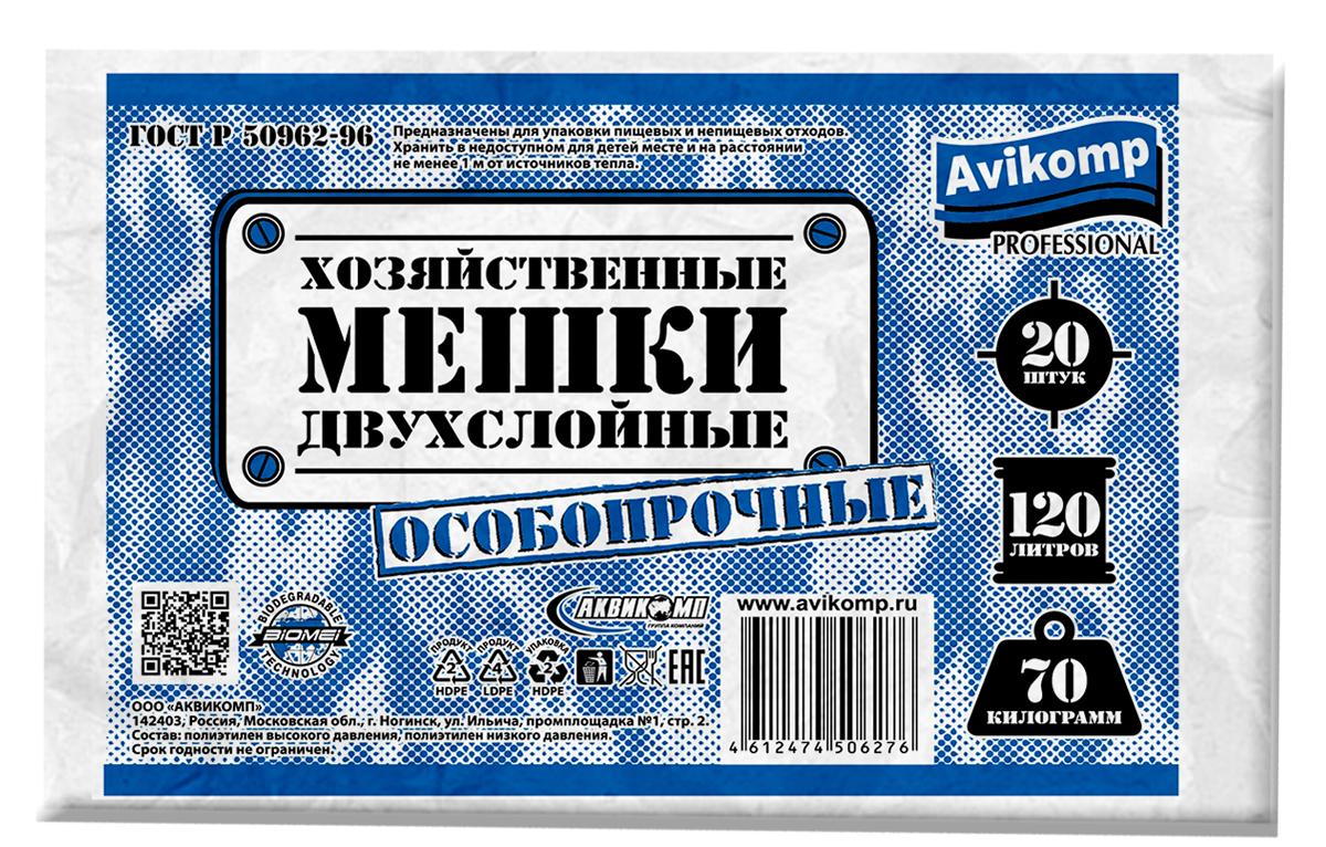 Мешки хозяйственные Avikomp, двухслойные, до 70 кг, цвет: синий, 120 л, 20 шт6276Двухслойные хозяйственные мешки отличаются высокой прочностью и низкой газопроницаемостью. Двойной слой полиэтилена препятствует распространению неприятного запаха. Широко используются в быту, на производстве, в сфере ЖКХ. Предназначены для упаковки, транспортировки и временного хранения сыпучих и твёрдых материалов, строительного мусора, разного рода отходов весом до 70 кг.