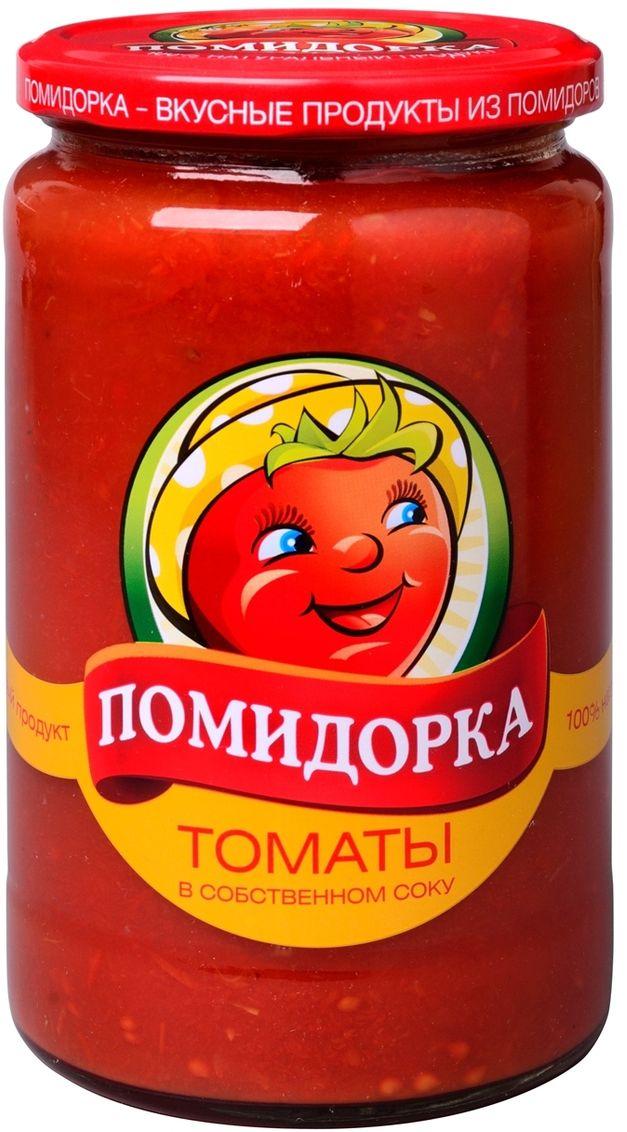 Помидорка Томаты в соку, 720 мл0120710Томаты в собственном соку используются при приготовлении салатов, соусов, супов.