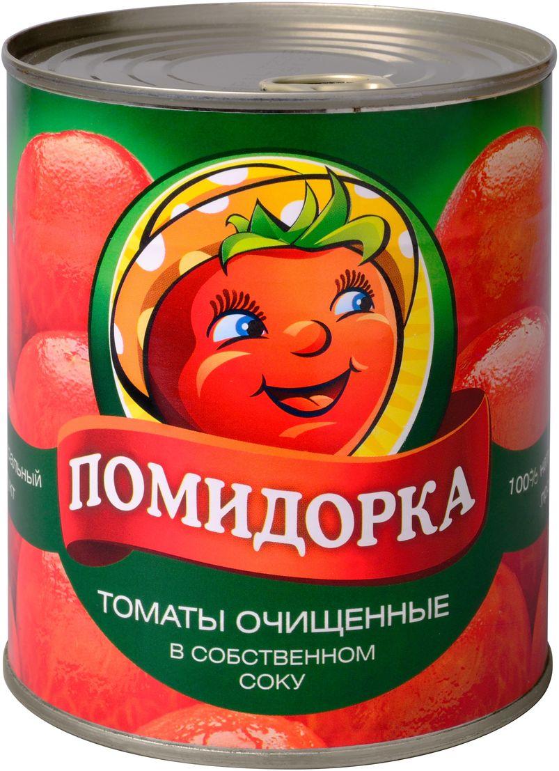 Помидорка Томаты очищенные, 850 мл0120710Томаты в собственном соку используются при приготовлении салатов, соусов, супов.