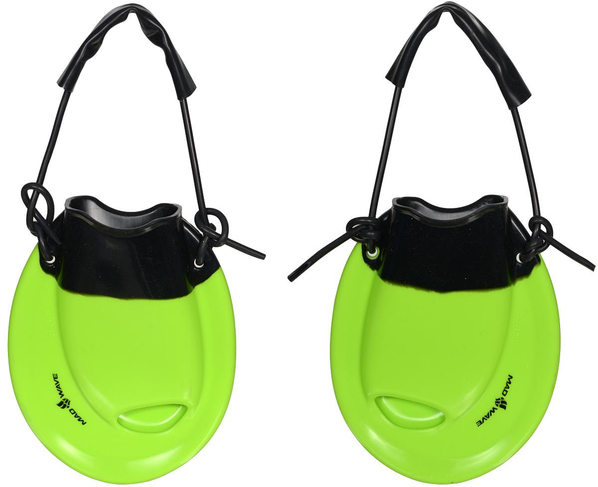 Ласты тренировочные для брасса Mad Wave Positive Drive, цвет: черный, зеленый. Размер 34-35M74903606WФорма ласт и регулируемый ремень пятки позволяет сделать правильное и мощное движение ногами брассом. Короткая и широкая лопасть подходит для улучшения техники кроля на груди и спине, брасса, дельфина. Эргономичный карман и открытая пятка для идеального положения стопы во время тренировки. Закрытый носок обеспечивает более мощное и направленное движение стопы, позволяя существенно увеличить скорость плавания.