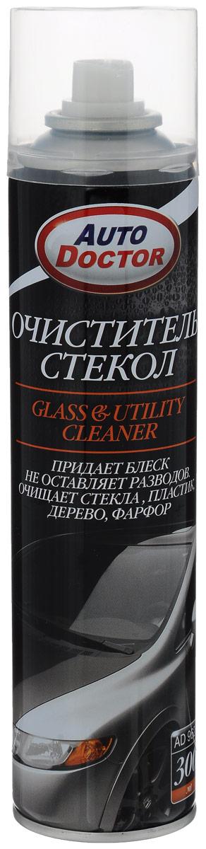 Очиситель стекол AutoDoctor, 300 млGC204/30Очиститель стекол AutoDoctor предназначен для быстрой очистки стекол, зеркал, приборных панелей, фар и задних фонарей автомобиля от различного рода загрязнений. Придает блеск и не оставляет разводов после применения. Не наносит вреда лакокрасочному покрытию автомобиля и окрашенным поверхностям. После применения не образует пленки. Безопасен для тонированных стекол. Может использоваться в бытовых целях для чистки изделий из пластика, дерева, фарфора, керамики, ламинированных и хромированных поверхностей.Товар сертифицирован.